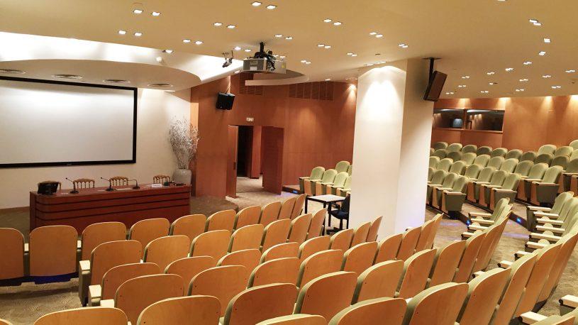 GVA Auditorium