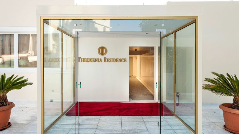 Theoxenia-Residence-Entrance-header